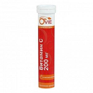 Шипучий витамин C, 20 таблеток по 200 мг
