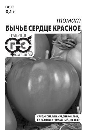 Томат Бычье сердце (красное) 0,1 г б/п с евроотв.