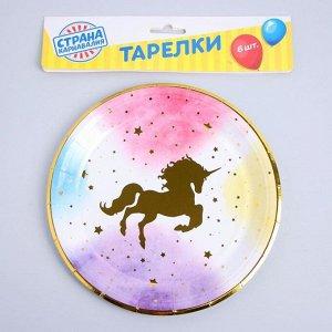 Тарелка бумажная «Единорог», с тиснением, набор 6 шт.