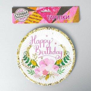 Тарелка бумажная «С днём рождения», цветы, набор 6 шт.