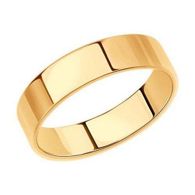 Ювелирные украшения от известных брендов. — Обручальные кольца — Ювелирные кольца