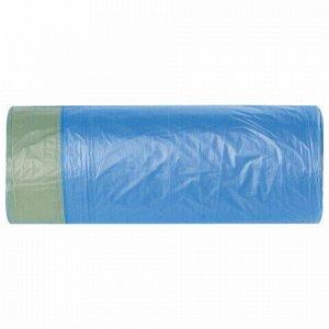 Мешки для мусора 20 л, завязки, синие, в рулоне 20 шт., ПНД, 13 мкм, 45х52 см (±5%), прочные, ЛАЙМА, 605340