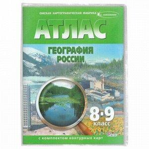 Обложка ПВХ 295х560 мм для учебников, тетрадей А4, контурных карт, атласов, ПИФАГОР, универсальная, 100 мкм, 229336