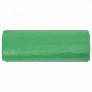 Мешки для раздельного сбора мусора 60 л зеленые в рулоне 20 шт., ПНД 10 мкм, 58х68 см, LAIMA, 606704, 3835
