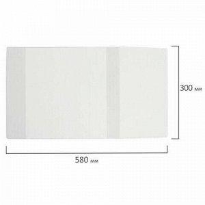 Обложка ПВХ 300х580 мм для учебников/тетрадей А4/контурных карт, ПИФАГОР, универсальная, 180 мкм, штрих-код, 229338