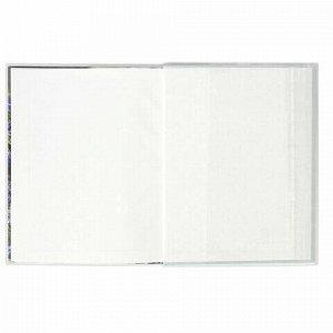 Обложка ПП для дневников/учебников, ПИФАГОР, универсальная, КЛЕЙКИЙ КРАЙ, 80 мкм, 225х390 мм, штрих-код, 229348