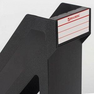 "Лоток вертикальный для бумаг BRAUBERG ""Basic"", 265х100х285 мм, черный, 237009"