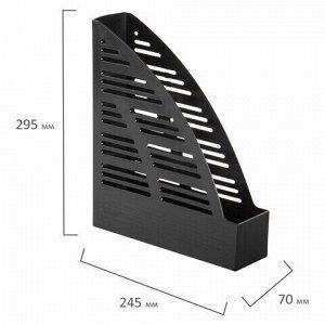 "Лоток вертикальный для бумаг BRAUBERG ""Standard"", 245х70х295 мм, черный, 237220"
