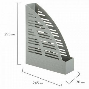 """Лоток вертикальный для бумаг BRAUBERG """"Standard"""", 245х70х295 мм, серый, 237221"""