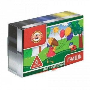 Гуашь KOH-I-NOOR, 6 цветов по 25 мл, без кисти, картонная упаковка, FG-KIN-206