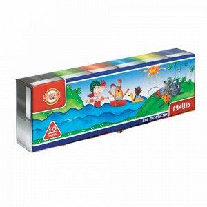 Гуашь KOH-I-NOOR, 12 цветов по 25 мл, без кисти, картонная упаковка, FG-KIN-212