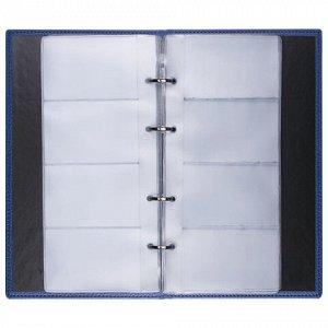 """Визитница на кольцах BRAUBERG """"Favorite"""", на 240 визиток, под фактурную кожу, темно-синяя, 231664"""
