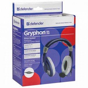 Наушники с микрофоном (гарнитура) DEFENDER Gryphon HN-750, проводная, 2 м, синяя, 63748