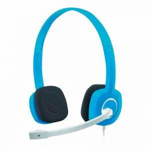 Наушники с микрофоном (гарнитура) LOGITECH H150, проводные, 1,8 м, с оголовьем, синие, 981-000368