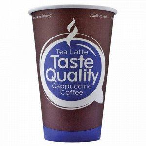 """Одноразовые стаканы 300 мл, КОМПЛЕКТ 50 шт., бумажные однослойные, """"Taste Quality"""", холодное/горячее, для вендинга, ФОРМАЦИЯ, HB80-340-0398"""