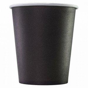 Одноразовые стаканы 250 мл, КОМПЛЕКТ 75 шт., бумажные однослойные, ЧЕРНЫЕ, холодное/горячее, ФОРМАЦИЯ, HB80-280-0458