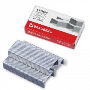 Скобы для степлера №10, 1000 штук, BRAUBERG, до 20 листов, 220949