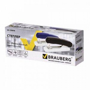 """Степлер №24/6, 26/6 BRAUBERG """"Style"""", до 20 листов, ассорти (синий /черный), 220978"""
