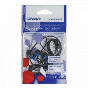 Наушники DEFENDER Basic 616, проводные, 1,1 м, стерео, вкладыши, черные, 63616