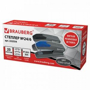 """Степлер №24/6, 26/6 BRAUBERG """"Delta"""", до 20 листов, с резиновой накладкой, серый, вставка ассорти, 222554"""