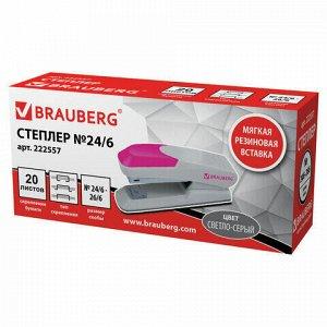 """Степлер №24/6, 26/6 BRAUBERG """"Delta"""", до 20 листов, с резиновой накладкой, серый, розовая вставка, 222557"""
