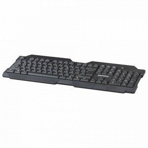 Клавиатура беспроводная SONNEN KB-5156, USB, 104 клавиши, 2,4 Ghz, черная, 512654