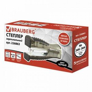 """Степлер №24/6, 26/6 BRAUBERG """"VS-100"""", до 20 листов, с резиновой накладкой, черный, 226863"""