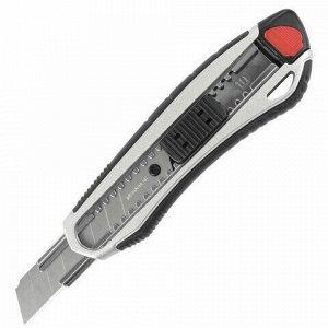 "Нож канцелярский мощный 18 мм BRAUBERG ""Heavy duty"", автофиксатор, резиновые вставки, металл, 237158"