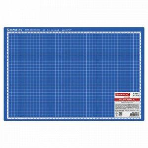 Коврик (мат) для резки BRAUBERG EXTRA 5-слойный, А3 (450х300 мм), двусторонний, толщина 3 мм, синий, 237177