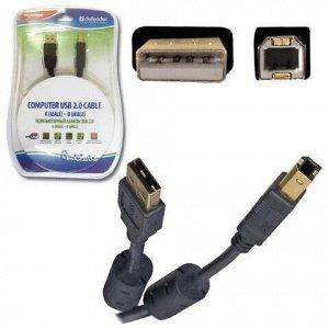 Кабель USB 2.0 AM-BM, 3 м, DEFENDER, 2 фильтра, для подключения принтеров, МФУ и периферии, 87431