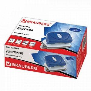 """Дырокол BRAUBERG """"Original"""", до 20 листов, синий, 222540"""