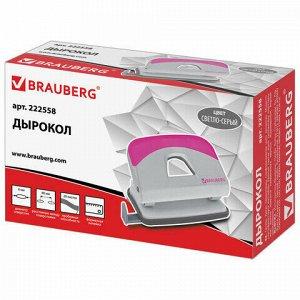 """Дырокол BRAUBERG """"Delta"""", до 20 листов, с резиновой накладкой, серый, розовая вставка, 222558"""
