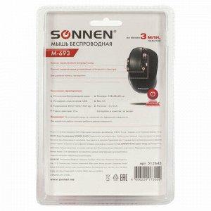 Мышь беспроводная SONNEN M-693, USB, 1600 dpi, 5 кнопок + 1 колесо-кнопка, оптическая, черная, 512645