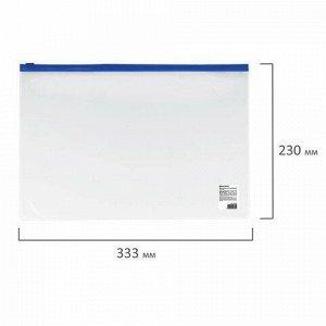 Папка-конверт на молнии А4 (230х333 мм), прозрачная, молния синяя, 0,11 мм, BRAUBERG, 221010