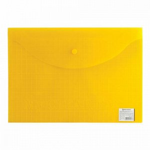 """Папка-конверт с кнопкой BRAUBERG """"My CLEAR BAG"""", А4, до 100 листов, прозрачная, ассорти, 0,15 мм, 225174"""
