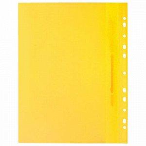 Скоросшиватель пластиковый с перфорацией BRAUBERG, А4, 140/180 мкм, желтый, 226587