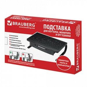 Подставка для оргтехники BRAUBERG, 1 отделение, 460х300х145 мм, металлическое основание, черная, 512667