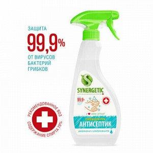 Антисептик для рук спиртосодержащий (70%) с распылителем 500мл SYNERGETIC, жидкость, 300005