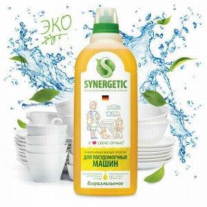Средство для мытья посуды в посудомоечных машинах 1 л SYNERGETIC, биоразлагаемое, ЭКО, 102101