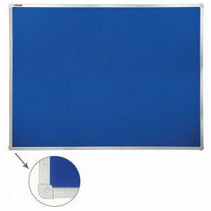 Доска c текстильным покрытием для объявлений 90х120 см синяя, ГАРАНТИЯ 10 ЛЕТ, РОССИЯ, BRAUBERG, 231701