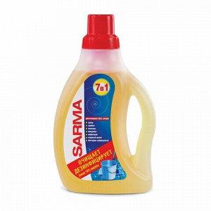 """Средство для мытья пола дезинфицирующее 750 мл SARMA """"Лимон"""", убивает микробы, концентрат, 09088"""