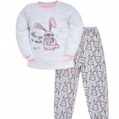 НОВЫЕ МАРКИ: Пижамки/Белье/Одежда малышам — ПИЖАМКИ ДЕВОЧКАМ  — Одежда для дома