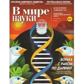 Уцененные журналы по супер-ценам — ПОЗНАВАТЕЛЬНЫЕ — Журналы