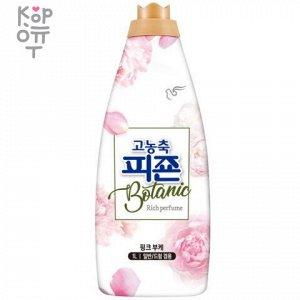 """884917 """"Pigeon"""" Концентрированный кондиционер для белья """"Пиджеон"""" (Botanic Pink Bouquet) 1000 мл"""
