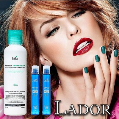 Маточное молочко и прополис, источник здоровья и молодости! — Lador, Deoproce, Adeline - профессиональный уход за волосами — Для волос