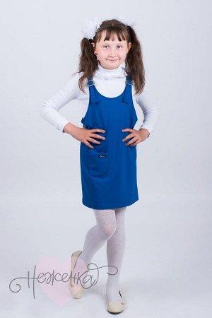 Школьная форма - синий сарафан