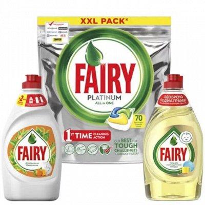 АКЦИЯ! Подарок за покупку! Procter & Gamble 👍 — ● FAIRY ● Средства для мытья посуды