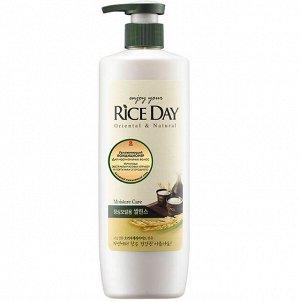 "CJ LION ""Rice Day"" Кондиционер 550мл для нормальных волос увлажняющий /12шт/"