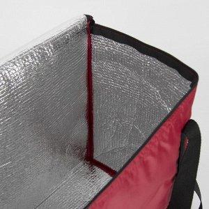 Сумка-термо, отдел на молнии, регулируемый ремень, водонепроницаемая, цвет бордовый
