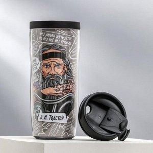 Термостакан «Толстой», 350 мл